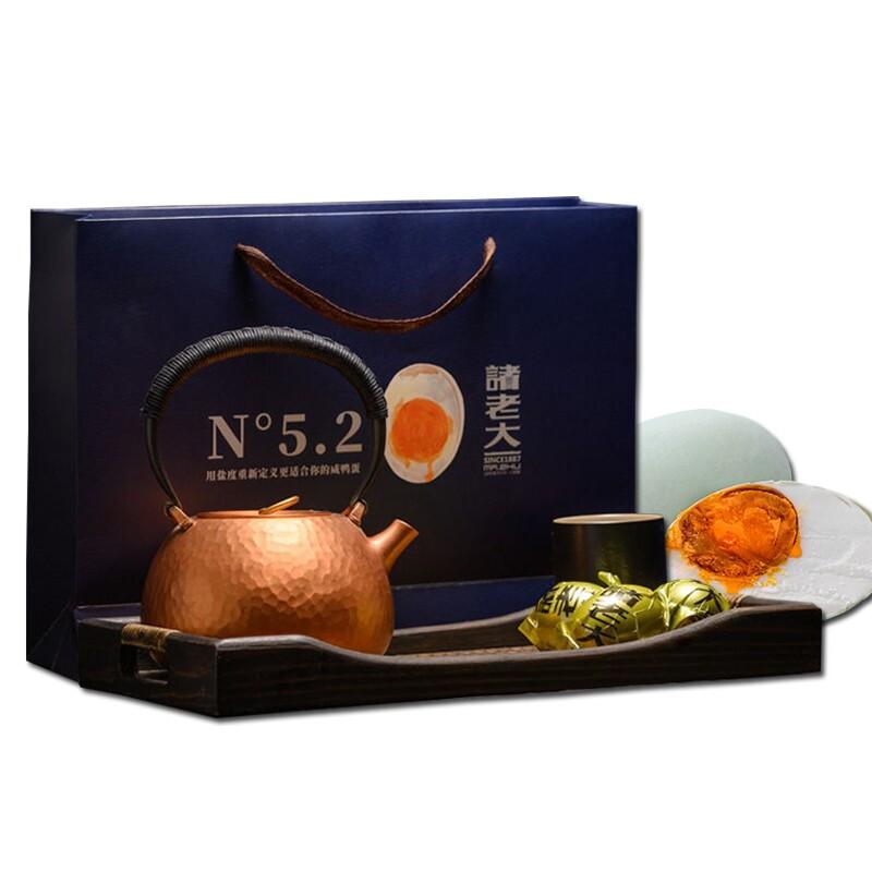诸老大—藏蓝满分咸鸭蛋礼盒840g