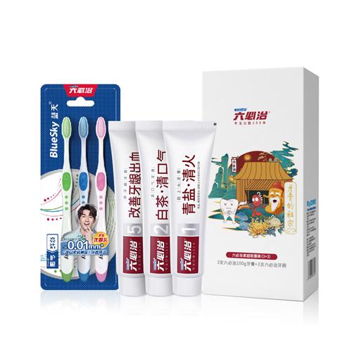 立白六必治防上火礼盒防上火牙膏牙刷清口气牙膏养牙龈组合 牙膏三支牙刷三支套装