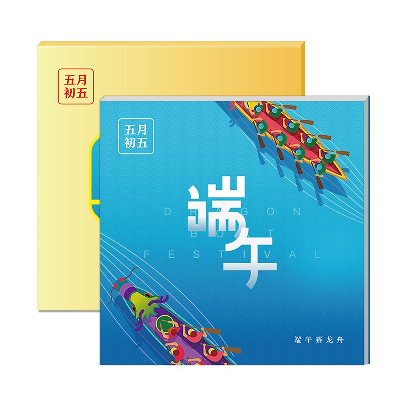 【中科农业】5000元礼品卡/提货券/礼品券/礼品册/电子卡券