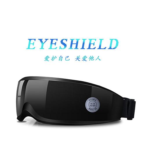 畅享无线眼部按摩仪HYJ-018