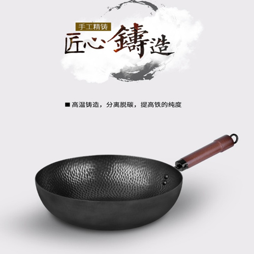 德铂乐克尔锻匠锅(蜂巢纹理)KR-335