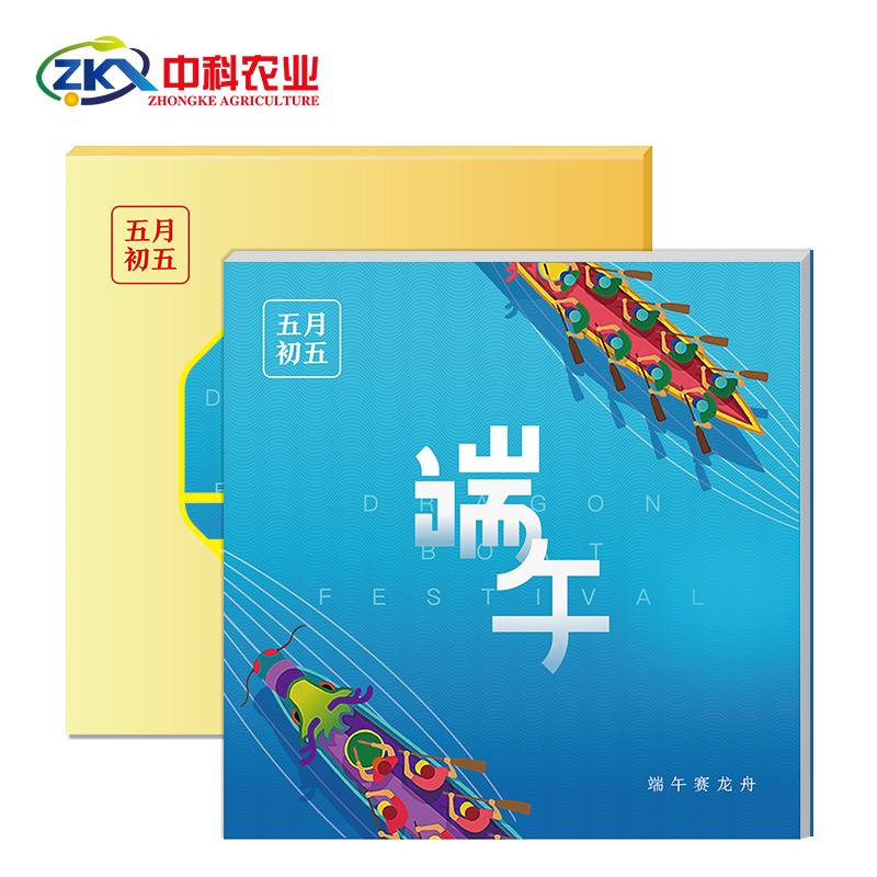 【中科农业】1598元礼品卡/提货券/礼品券/礼品册/电子卡券