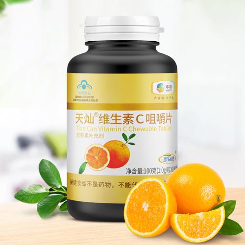 中粮可益康维生素C礼盒A款100片/瓶*2