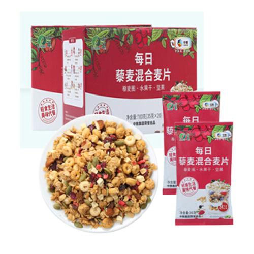 山萃 水果坚果混合麦片礼盒 藜麦燕麦片700克(35g*20袋) 中粮每日坚果早餐