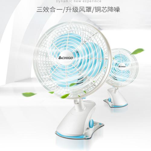 志高小风扇 迷你手持充电式台式风扇 静音办公室桌面小型风扇 学生宿舍小风扇 夹扇蓝