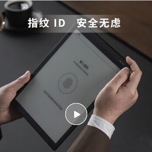 科大讯飞(iFLYTEK) 智能办公本X2电子书阅览器阅读器10.3英寸水屏触摸屏显示器电纸书可手写 智能办公本X2