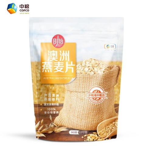 中粮悦活澳洲燕麦1250g