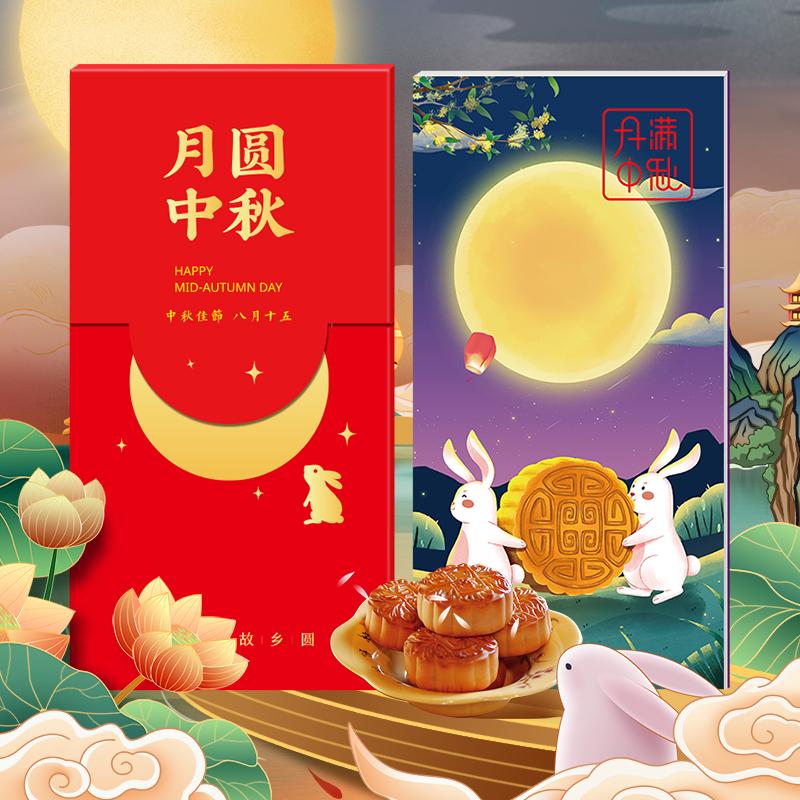 中粮礼品卡礼品册团购 提货卡券水果卡券 自选购物卡200型