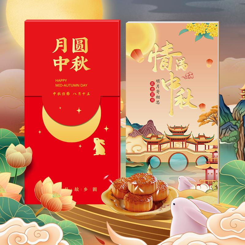 中粮礼品卡礼品册团购 提货卡券水果卡券 自选购物卡5000型