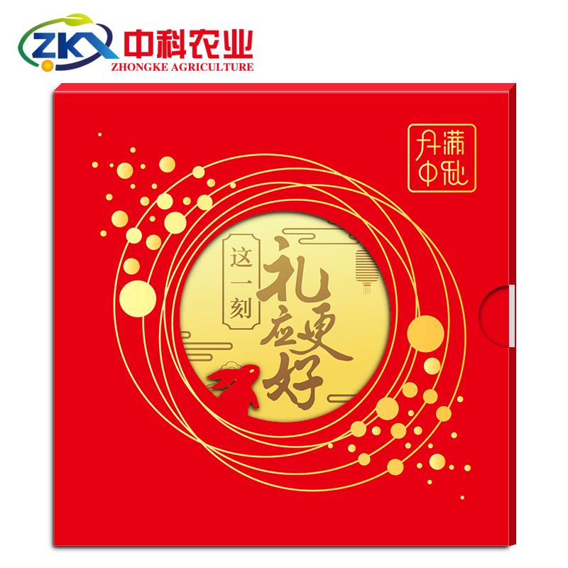 【中科农业】298元礼品卡/提货券/礼品券/礼品册/电子卡券